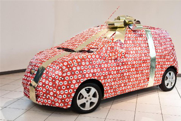 GiftCar